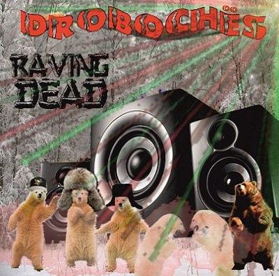 Drobochёs - Raving Dead (2013)