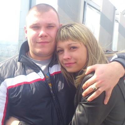 Андрей Ксения, 5 ноября 1993, Краснотурьинск, id151291898