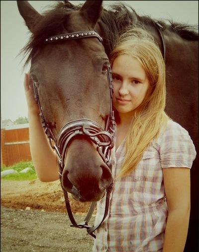 Мышка Сонина, 11 сентября , Москва, id191606827