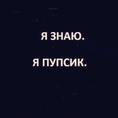 Назарій Сабадаш, 1 августа , Красная Горбатка, id89905081