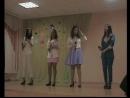 Мария Рогатюк, Елизавета Радченко, Олеся Жукова и Любовь Брель Когда забудешь ты меня