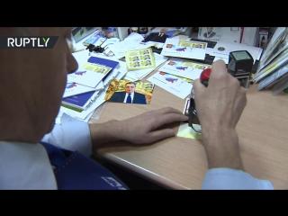 Почтовая марка в честь посла Карлова выпущена в обращение