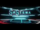 SиSтема. Шоу братьев Запашных (трейлер  премьера РФ: 15 декабря 2016) 2016,фэнтези,Россия,6+