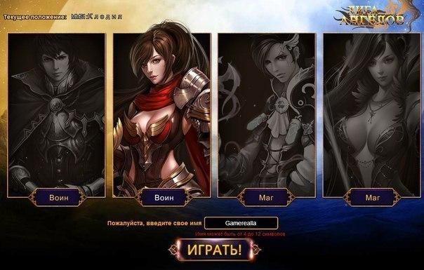 League of Angels :: gamesabout.org.ua/grlegueofangels
