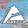 Альпинистский клуб «Одесса»