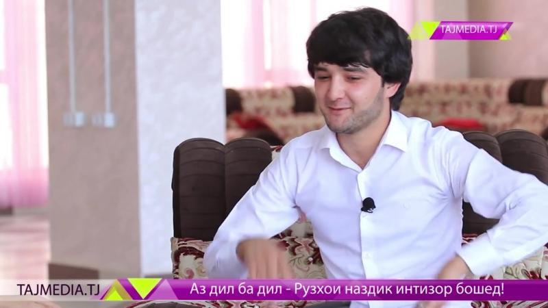Шахриёр Давлатов