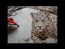 Леопард выжигание
