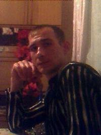 Юра Батаев, 13 декабря 1977, Запорожье, id191661349