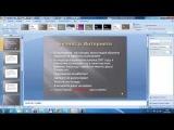 Как записать Презентацию в программе PowerPoint