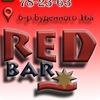 RED BAR – ночной ресторан в Тольятти
