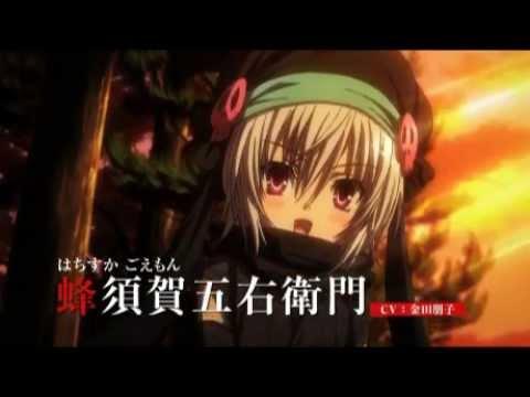 織田信奈の野望 プロモーション映像第3弾(PV3)