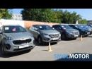 Smolmotor проверка цен автомобилей с пробегом в Тойота Центр Смоленск