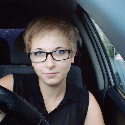 Юлия Курточкина