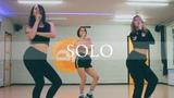 JENNIE - 'SOLO' | CHOREOGRAPHY IRINA