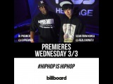 """San E on Instagram: """"Billboard will premier  #HIPHOPISHIPHOP music video on  March 3rd10:00 PMEST  Shout out from supporters #DJPremier #JUSTICELeague #TM88…"""""""