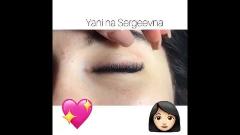 Янина
