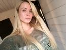 Екатерина Енокаева фото #19