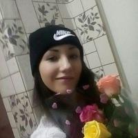 Хурдепа Наталья