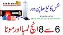 Original Handsome Up Pump in Pakistan,Bahawalpur,Sheikhupura,Gujarat,Jhang,Sahiwal
