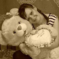 Татьяна Чаевская, 9 подписчиков