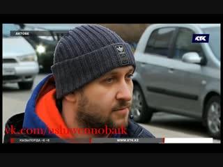 Водитель отсудил деньги за ремонт авто у чиновников(vk.com/usluwennobaik)