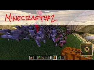 Minecraft.������ ����� ����� VS �����