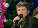 Вячеслав Мясников - Песня про 30 декабря