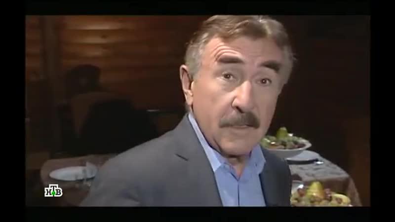 Следствие вели с Леонидом Каневским Врачи-убийцы
