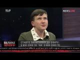 "Савченко: ""Минск"" — старая дева, ждущая последнего шанса."