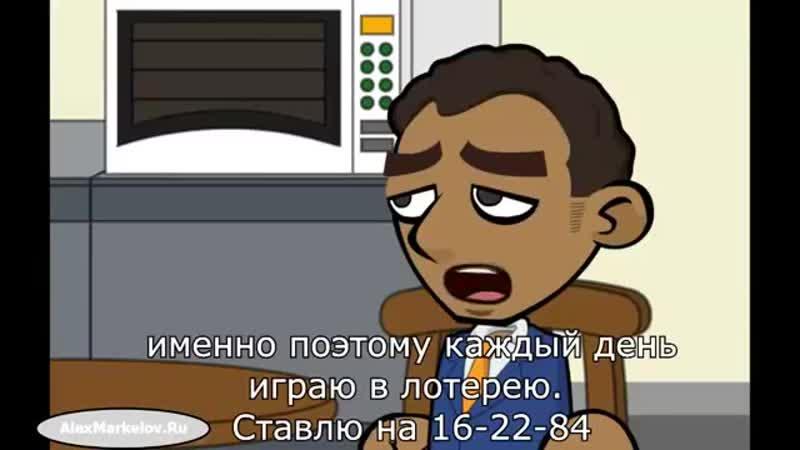 Мультфильм про МЛМ