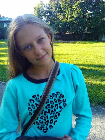 Стефания Осина, 6 ноября , Петрозаводск, id117198713