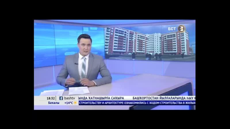 Республиканың төҙөлөш һөм архитектура буйынса дәүләт комитеты вәкилдәре Өфөнөң оҙаҡҡа һуҙылған төҙөлөш объекттарының хәл торошо