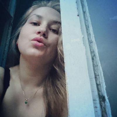 Софа Павловна