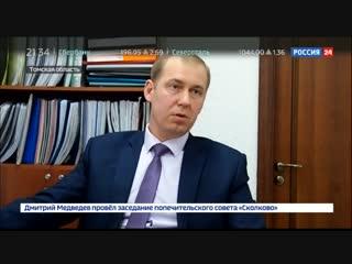 Коллекторы угрожают поджечь деревню в Томской области