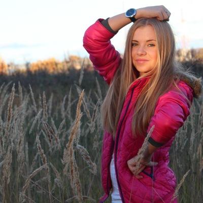 Валерия Алексина, 8 ноября 1995, Нижний Новгород, id72547797