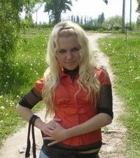 Наталья Архипова, 12 апреля , Нефтеюганск, id225179703