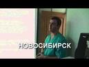 РИЦИНИОЛ Камертон при лор заболеваниях Отзывы 2011 2018 г