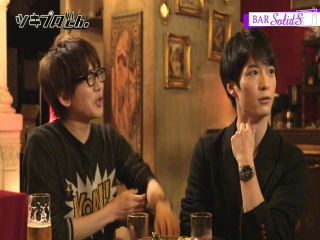 SolidS Bar Ep2