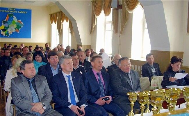 обирали голову районної організації ВФСТ «Колос»