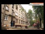 Надзвичайні новини. 16.07 - «Надзвичайні новини»: оперативна кримінальна хроніка, ДТП, вбивства