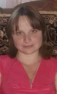 Екатерина Серова, 26 октября 1988, Устюжна, id166931405
