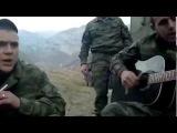 Песня под гитару Парни поют на войне в чечне