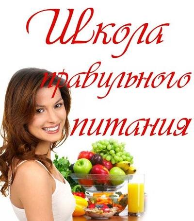 Ксения Удовик, 10 октября 1999, Ахтубинск, id214397591