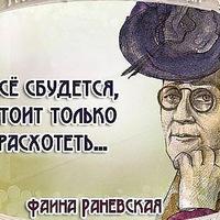 София Михай