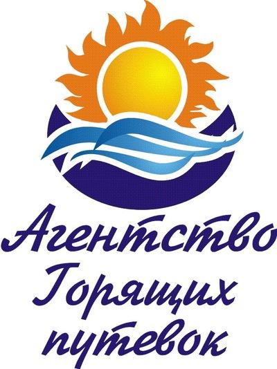 Тез тур алексеевская в москве по адресу проспект мира, 114