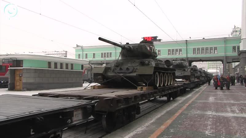 Не на экране, а на вокзале. Новосибирцы в мельчайших подробностях рассмотрели легендарные советские танки Т-34