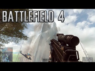 Battlefield 4 '64 Player Mutliplayer Gameplay @ E3 2013' Выход игры состоится 29 октября этого года. Успей купить топовую видеокарту! =))