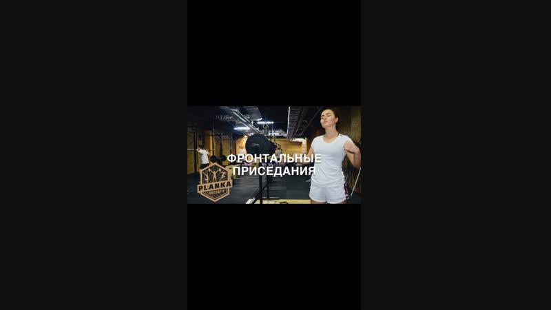 Видео 11.12.2018, 15 14 49 (1)