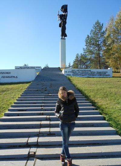 Ксения Маслова, 1 января , Волхов, id26810436