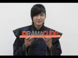 20120911 Lee Min Ho Message for DramaCube